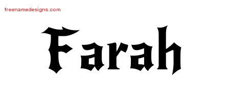 Farah Archives Page 2 Of 2 Free Name Designs