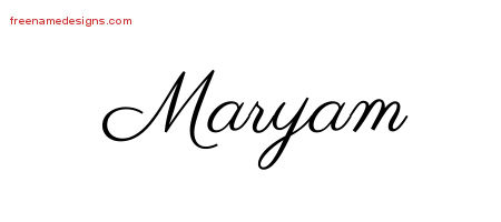 maryam Archives - Page 2 of 2 - Free Name Designs