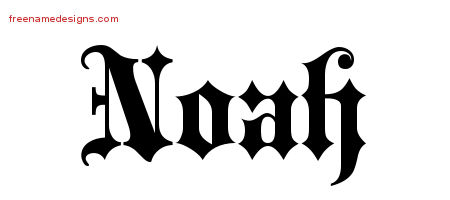 noah-name-design14 Old English I Template Letters on